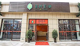 青柠影咖龙潭寺分店